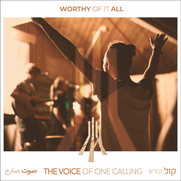 Worthy of It All | The Voice of One Calling | Dor Haba